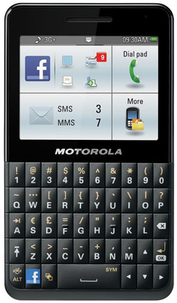 Motorola EX225