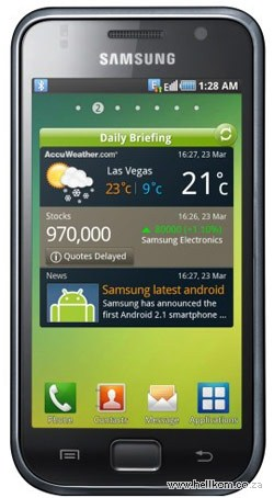 Samsung I9000 Business Call Vodacom Deal