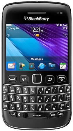 cell c deals blackberry
